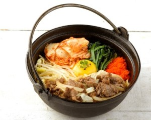 Seoul Garden Hotpot  -Beef Bulgoggi Bibimbap